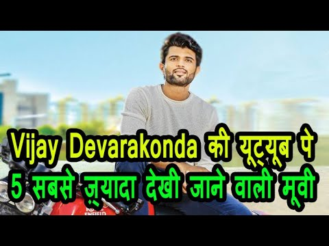 Top 5 Vijay Devarakonda Most Viewed Movie.Available On Youtube । TOP5 BESTHINDI