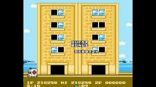 Flying Hero Walkthrough/Gameplay NES HD 1080p
