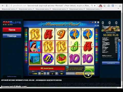Игры онлайн бесплатно игровые автоматы