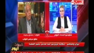 حمدي بخيت: «إحنا مش بلطجية عشان ناخد تيران وصنافير» (فيديو)   المصري اليوم
