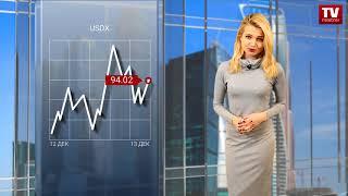 Трейдеры готовятся к заседанию FOMC  (13.12.2017)