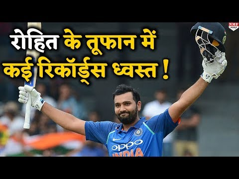 West Indies के Bowlers पर कहर बनकर टूटे Rohit Sharma