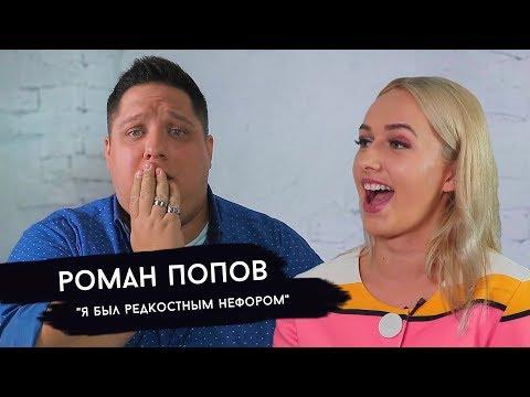 МУХИЧ. Как научиться шутить? «Полицейский с Рублёвки. Новогодний беспредел». Бузова – певица?