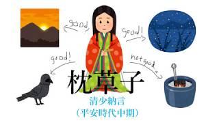 枕草子を朗読いたしました。 原文と現代語訳がセットになっています。 ...