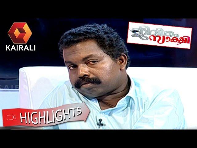 Jeevitham Sakshi 21 01 2015 Highlights
