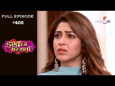 Ishq Mein Marjawan - 20th March 2019 - इश्क़ में मरजावाँ - Full Episode