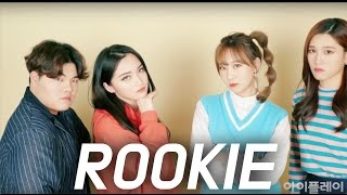 레드벨벳(Red Velvet) - 루키(Rookie) + Ice Cream Cake - PLAYUS Cover