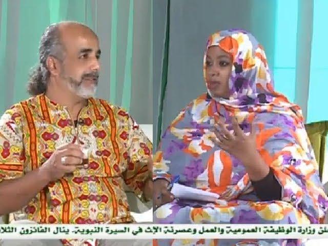 برنامج يوم جديد مع المخرج المسرحي الجزائري هارون الكيلاني - قناة الموريتانية