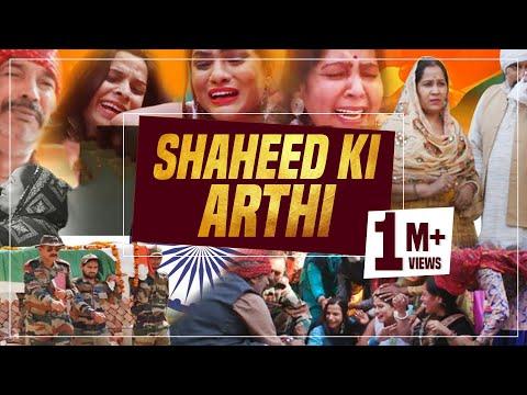 shaeed-ki-arthi-|-kuldeep-foji-|-priya-choudhary-|-joginder-kundu-|-new-indian-army-song-2020