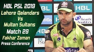 Match 29 - Post Match Press Conference: Lahore Qalandars Vs Multan Sultans | Fakhar Zaman