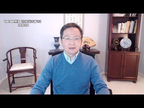 文昭:习近平对香港最严厉表态,五方紧急布阵!随后一周至关重要
