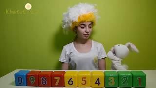 Урок 2. Повторяем ЦИФРЫ от 1 до 10 на армянском языке