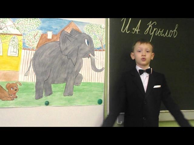 Изображение предпросмотра прочтения – ДмитрийМорозов читает произведение «Слон и Моська» И.А.Крылова