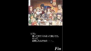 サモンナイト1DSPSX良いエンディングスタッフクレジットパート1 Summon Night 1 DS PSX Good Ending Staff Credits Part 1