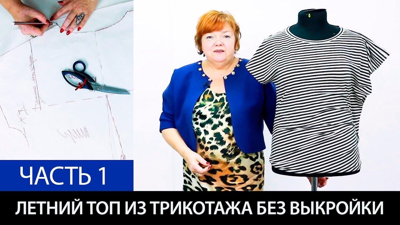 Смешные и прикольные щедривки на русском и украинском языке на Старый 72