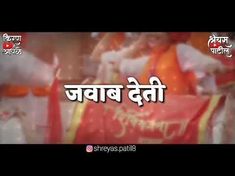 Garja Maharashtra maza