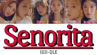 【日本語字幕/かなるび/歌詞】Senorita(セニョリータ)-(G)I-DLE mp3
