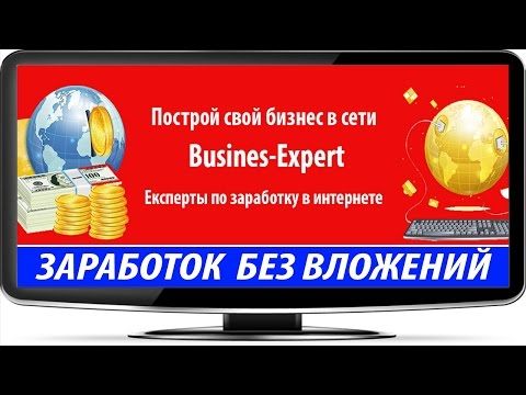 Презентация канала Александр Свищ. Канал о заработке и инвестициях в интернете