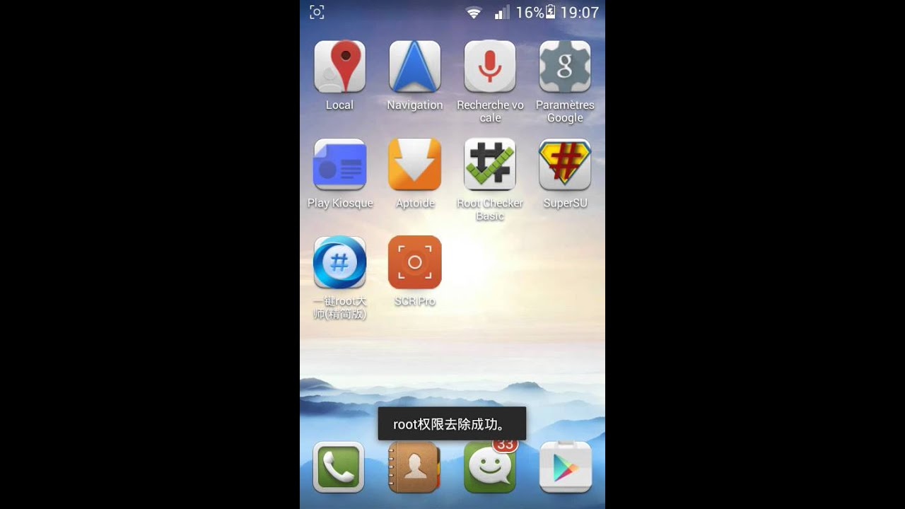 How to root huawei Y330