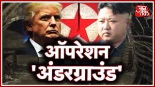Donald Trump And Kim Jong Un Rumoured To Meet In May 2018 | ...