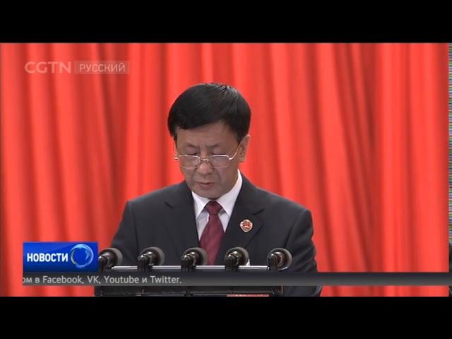 В Китае за 5 лет более 100 крупных чиновников пошли под суд за коррупцию.