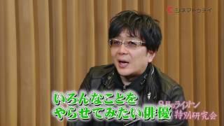 『3月のライオン』特別研究会は、映画『3月のライオン』主演の神木隆之...