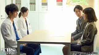ある日、診察に来た妊娠19週の妊婦・久保佐和子(土村芳)はサクラ(綾野剛)...