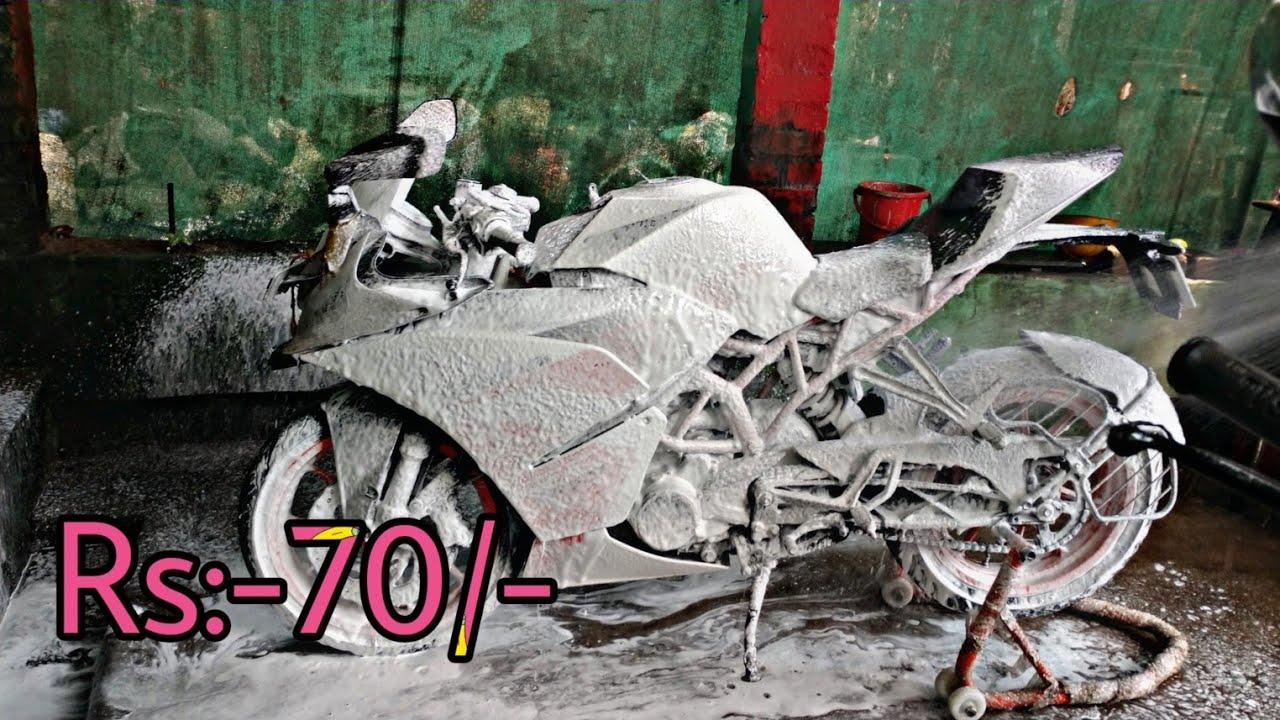FOAM WASH    KTM RC 200    KTM    RC 200    CHAIN CLEAN    KTM BOYS 93