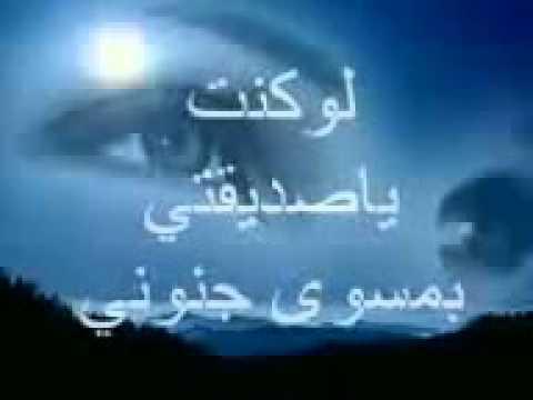 nizar qabbani mp3