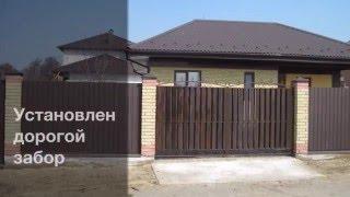 [#AN_Garant] Купить дом Зарванцы, Винница. Продажа домов в Виннице. Пригород.(Продан за 54 000$ Купить дом Зарванцы, г.Винница. Общая площадь 100 кв.м. Стоимость 54 000$ Позвоните нам и мы сделае..., 2016-04-13T07:39:24.000Z)