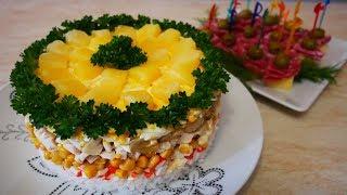 Торт салат ЧУДО Салат с Крабовыми палочками с Куриной грудкой и Закуска с Салями Быстро Праздничный