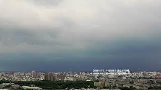 20210713嘉義西區 午后雷陣雨 天空雙雨瀑