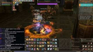 let`s pLay Lineage II: The Chaotic Chronicle