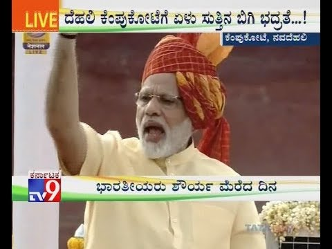 Live: PM Modi's 71st Independence Day Speech at Red Fort