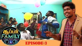 """Super Family   சூப்பர் Family""   Game show   Episode - 3   Kalaignar TV"