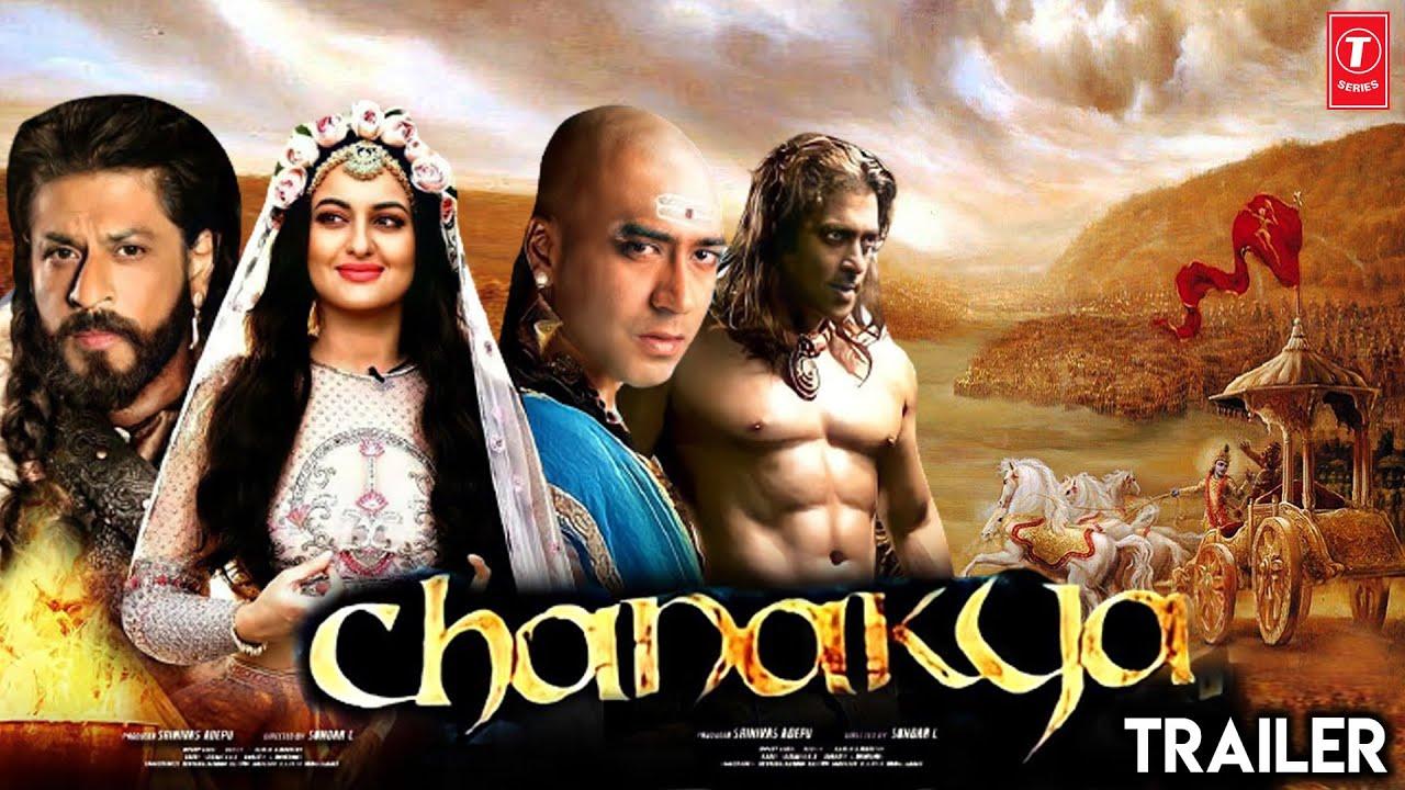 Chanakya- Official Trailer | Shahrukh Khan | Ajay Devgan | Salman Khan | Sonakshi | Concept Trailer