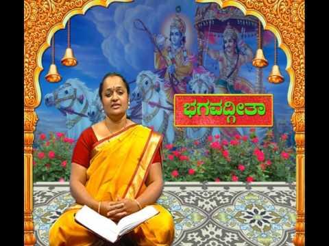 Episode 11 | Bhagavad Gita | Ambika S L | C-Bangalore | - Pradeep Kundapra
