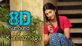 Kannazhaga 8D | Three | Dhanush | Shruthi Hasan | Anirudh Ravichandar | 8D BeatZ