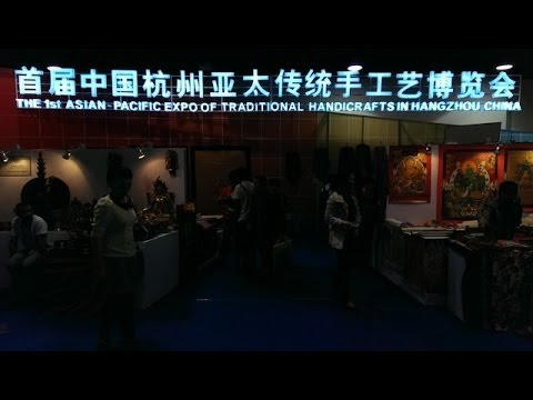 The 1st Asian-Pacific Expo of Traditional Handcrafts in Hangzhou China