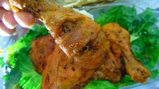 Degi Style Chicken Steam Roast - Shadion wala Chicken Steam Roast -  دیگی چکن سٹیم روسٹ