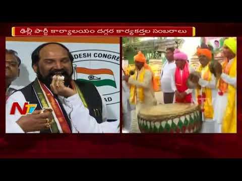 Congress Leaders Celebrate Rahul Gandhi's 48th Birthday   Rahul Gandhi Birthday Celebrations   NTV