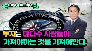 [차동백 부동산 솔루션] 강서구 화곡동 다세대주택 매도…