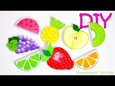 7 DIY Fruit Notebooks – How To Make Fruits Notebooks (tutorial)