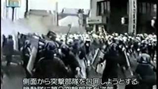 三里塚(成田空港)闘争 | ムンビさん