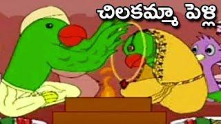 Telugu Songs For Kids | Chilakamma Pelli Song | Animated Nursery Rhymes Songs | Telugu Rhymes