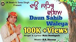Daun Sahib Waleya || Kala Boothgarh || New Devotional Song || JK Beats