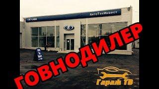 видео Купить ковры салона и багажника автомобиля в Нижнем Новгороде