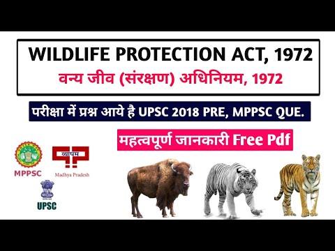 Wildlife Protection Act 1972 In Hindi   English   UPSC/IAS, MPPSC, SSC, States Psc Exams