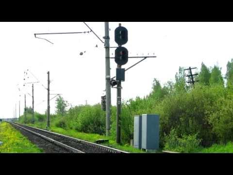 21. Оказание помощи поездам.