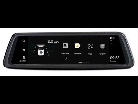 видео: Зеркало заднего вида ОС андроид shift v 8.5